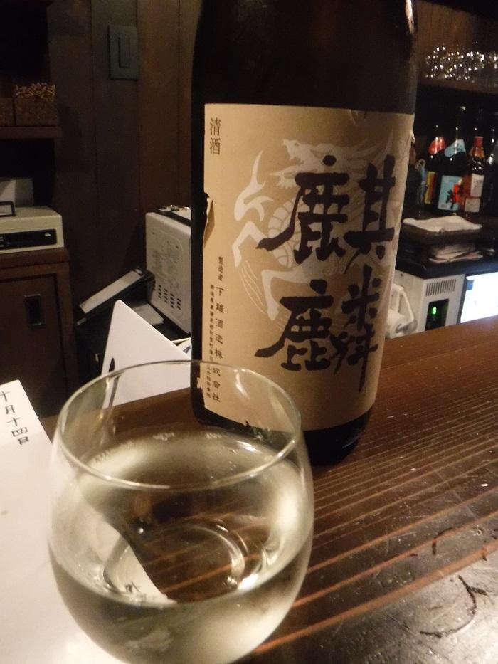 ◆赤のれん ~なんばから大正へ、今日もはしご酒~_f0238779_18040620.jpg