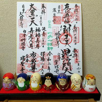 元祖山手七福神巡り_f0209783_23120705.jpg