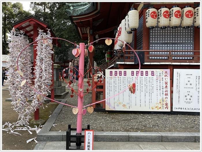 お正月休み最後の1日、別府での初詣は、初めての朝見神社でした\\(>3(O^-)/ウフ☆_b0175688_00581114.jpg