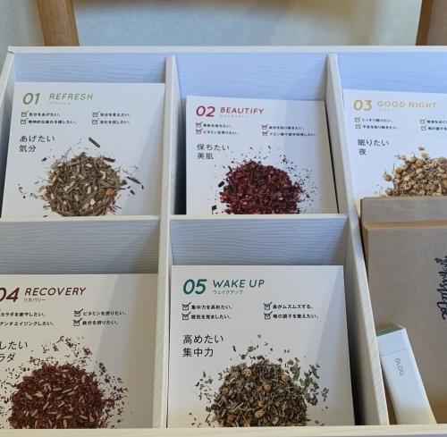 コノハト茶葉店さんの新商品「に、お茶。」販売です_a0134394_08400396.jpeg