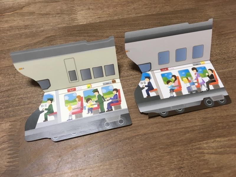 新幹線のポチ袋♪_d0367998_09532740.jpeg