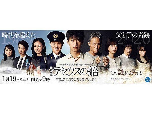 2020 新ドラマ /   koba_d0135801_21324057.jpg