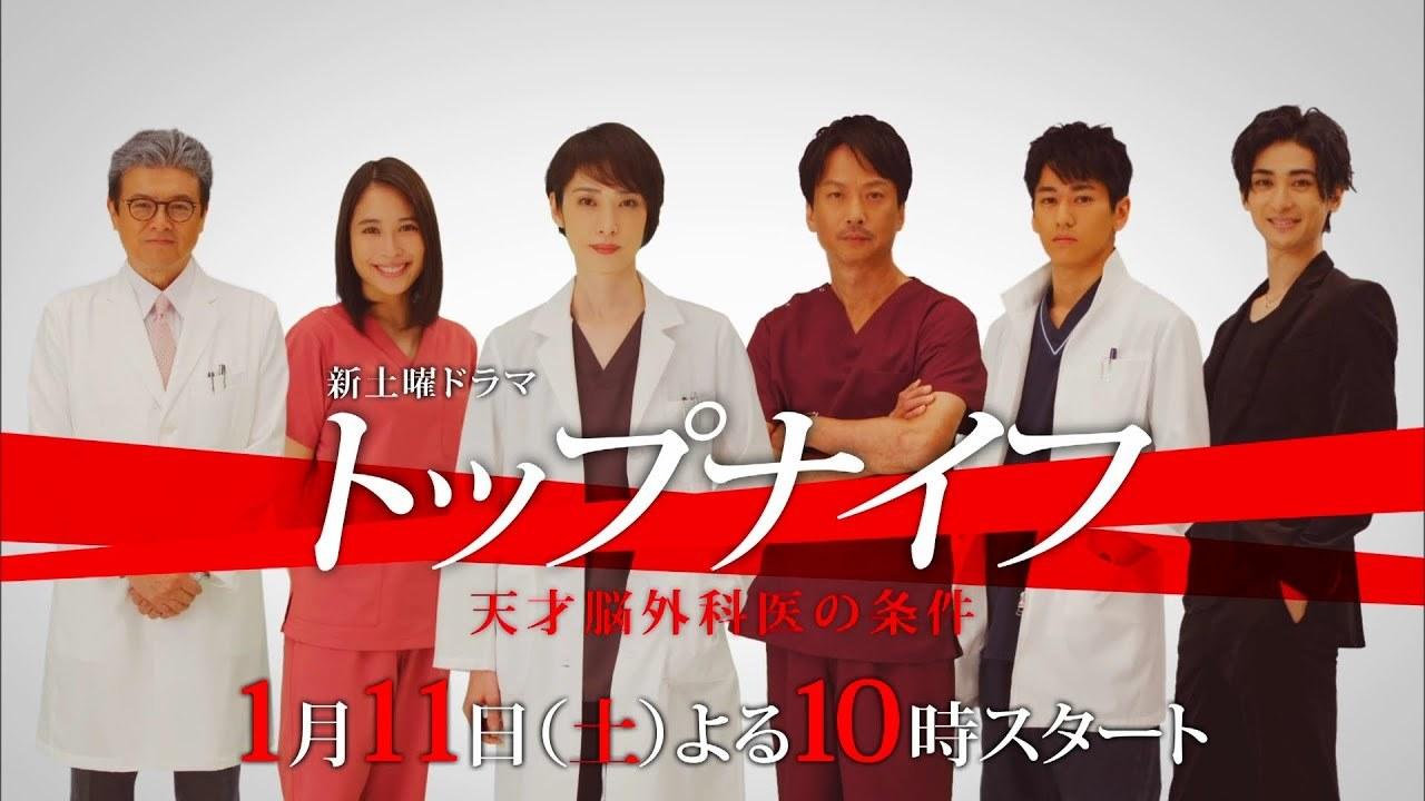 2020 新ドラマ /   koba_d0135801_21331612.jpg
