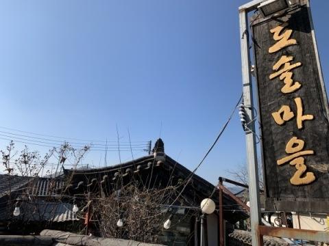 2019年 歳納め大邱 ⑫慶州プラプラ・・・つづき_a0140305_02524992.jpg