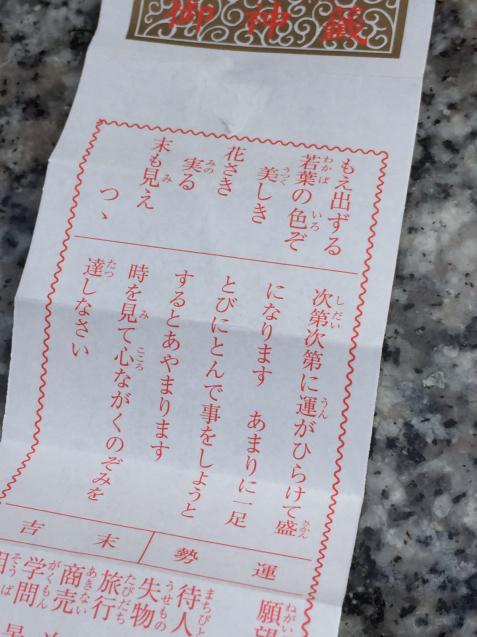 初詣に行けました!_b0151911_20084966.jpg