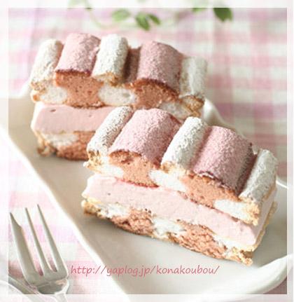 3月のお菓子・ベリーのカーディナルシュニッテン_a0392423_00150534.jpg