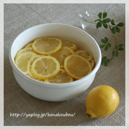 塩レモンの仕込み。_a0392423_00150823.jpg