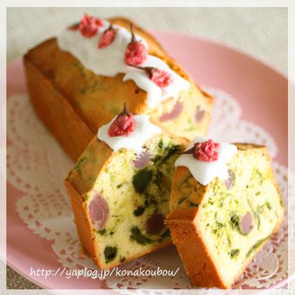 4月のお菓子・桜と抹茶のバターケーキ_a0392423_00151022.jpg
