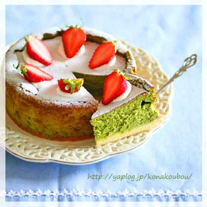 4月のお菓子・抹茶のチーズケーキ_a0392423_00151146.jpg