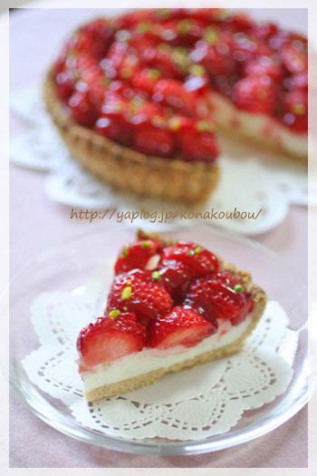 4月のお菓子・苺ヨーグルトパイ_a0392423_00151233.jpg