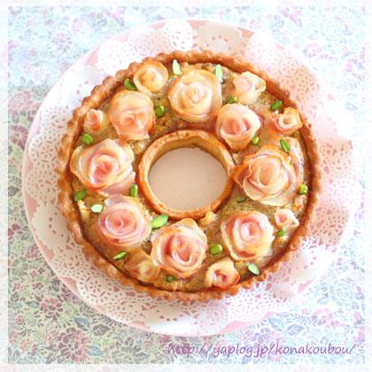 5月のお菓子・洋梨のリースタルト_a0392423_00151748.jpg