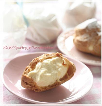 5月のお菓子・レモンシュークリーム_a0392423_00151761.jpg