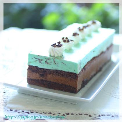 7月のお菓子・チョコミントケーキ_a0392423_00153267.jpg