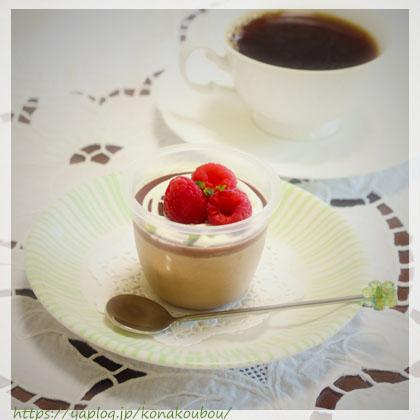 8月のお菓子・おとなのチョコプリン_a0392423_00153843.jpg