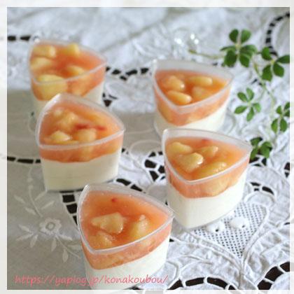 ☆レシピ☆アーモンドミルクと桃のデザート_a0392423_00154122.jpg
