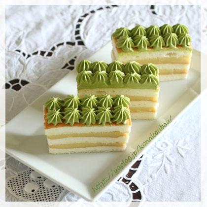 9月のお菓子・抹茶と栗のケーキ2018_a0392423_00154302.jpg