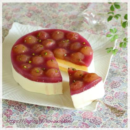 9月のお菓子・葡萄のケーキ_a0392423_00154450.jpg
