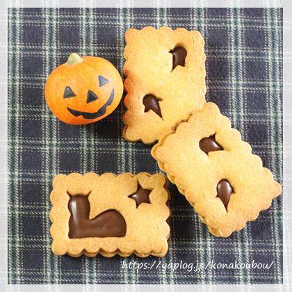 10月のお菓子・ハロウィンサンドクッキー_a0392423_00154942.jpg