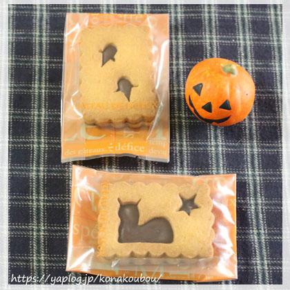 10月のお菓子・ハロウィンサンドクッキー_a0392423_00154998.jpg