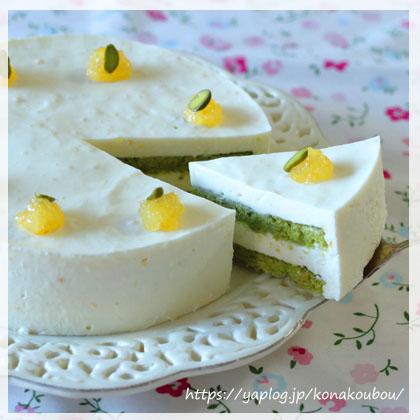 1月のお菓子・抹茶と柚子のチーズケーキ_a0392423_00161256.jpg