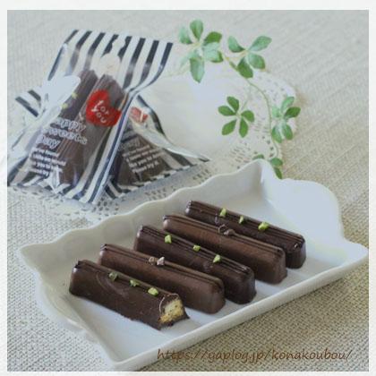 2月のお菓子・チョコレートスティック_a0392423_00161725.jpg