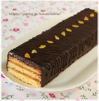 2月のお菓子・シトラスサンドケーキ_a0392423_00161756.jpg