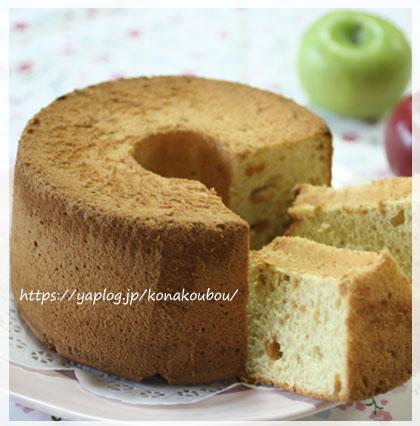 2月のお菓子・カラメル林檎のバターシフォン_a0392423_00161776.jpg
