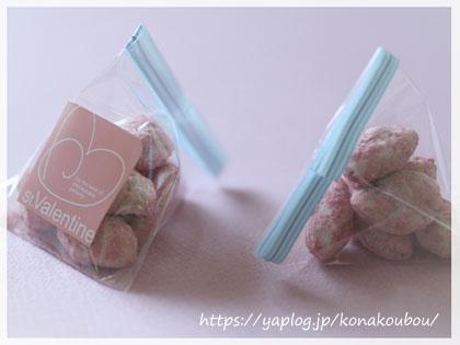 2月のお菓子・ピンクのアマンドショコラ_a0392423_00161798.jpg