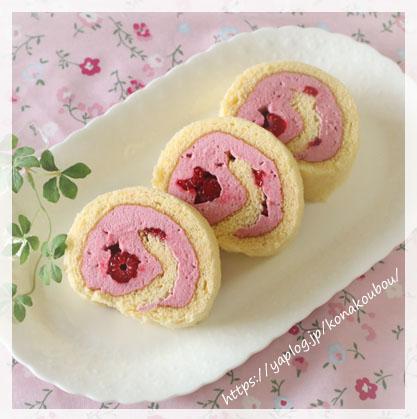 3月のお菓子・うふろーる2019_a0392423_00162436.jpg