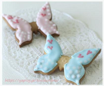 3月のお菓子・バタフライクッキー_a0392423_00162529.jpg
