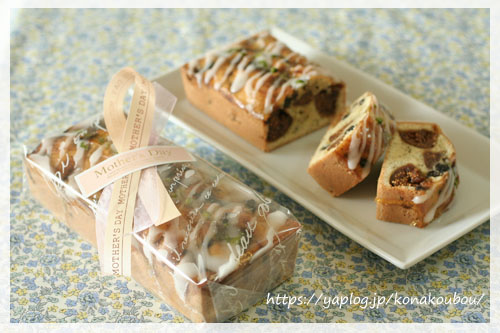 5月のお菓子・無花果のケーキ_a0392423_00163633.jpg