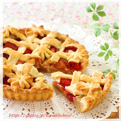 5月のお菓子・ルバーブと苺のパイ_a0392423_00163721.jpg