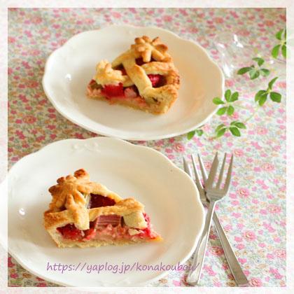 5月のお菓子・ルバーブと苺のパイ_a0392423_00163751.jpg