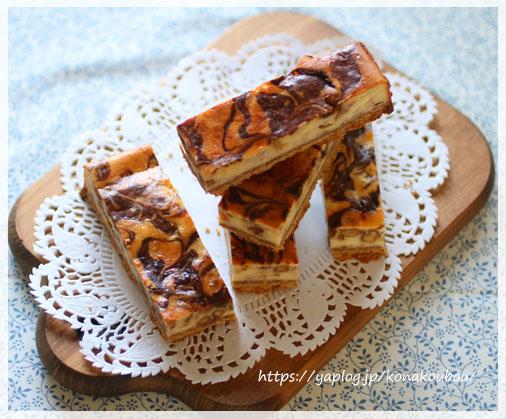 6月のお菓子・コーヒーと胡桃のチーズバー_a0392423_00164218.jpg