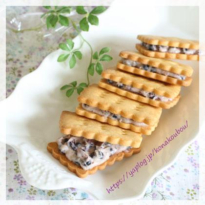 7月のお菓子・ブルーベリーチーズクリーム_a0392423_00164837.jpg