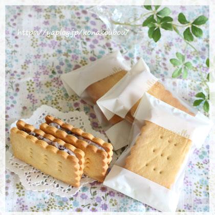 7月のお菓子・ブルーベリーチーズクリーム_a0392423_00164869.jpg