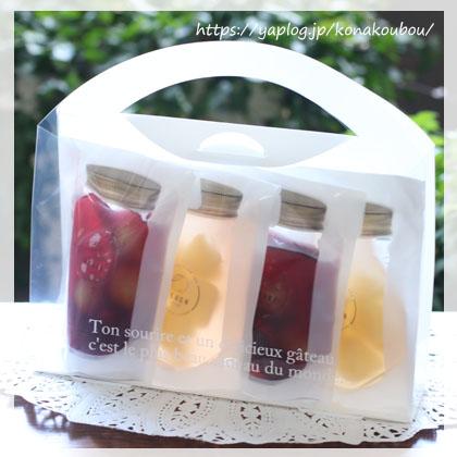 8月のお菓子・桃と葡萄のゼリー_a0392423_00165427.jpg