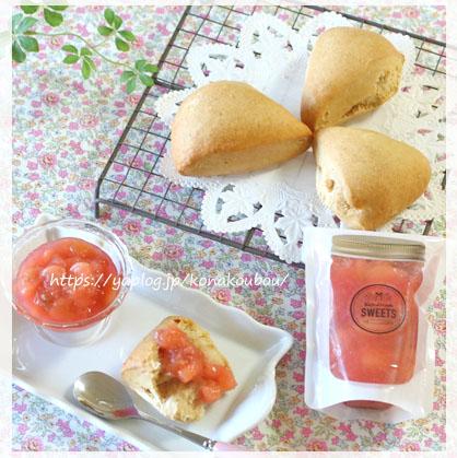 8月のお菓子・植物性スコーン_a0392423_00165537.jpg