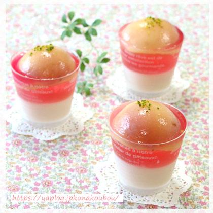8月のお菓子・桃とアーモンド_a0392423_00165665.jpg