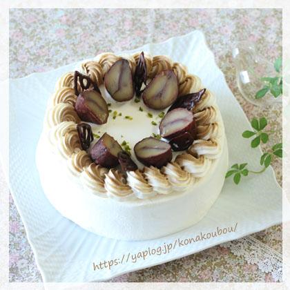 9月のお菓子・マロンケーキ2019_a0392423_00170171.jpg