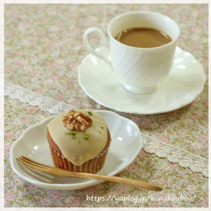 レシピ・秋色のカップケーキ_a0392423_00170315.jpg