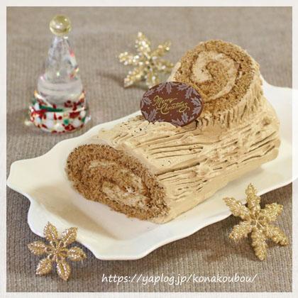 クリスマスのお菓子・ほうじ茶ビュッシュドノエル_a0392423_00171627.jpg