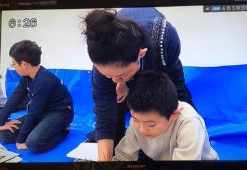 秋田英数学院さん✒︎書き初め✒︎_e0197227_22422629.jpeg