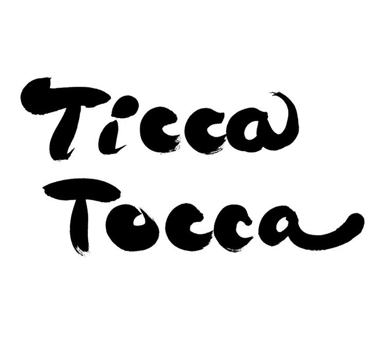 ハム工房 Ticca Tocca 様_e0197227_22542325.jpeg