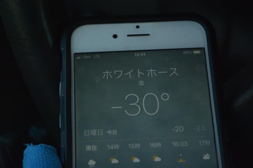 なかなか寒かった ミート・ザ・ワイルド マイナス30度_d0112928_00384690.jpg