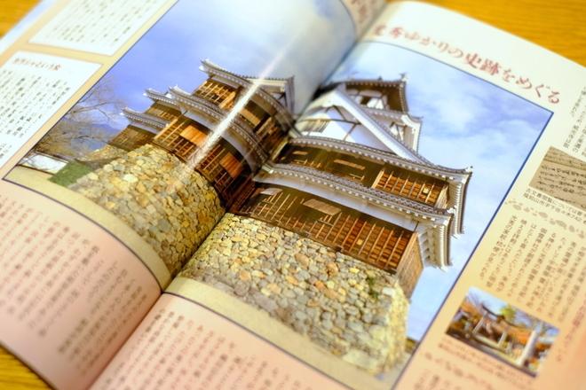 「海の京都 福知山 今週発売になりました(1/7発売1/19号)」_a0000029_22413018.jpg