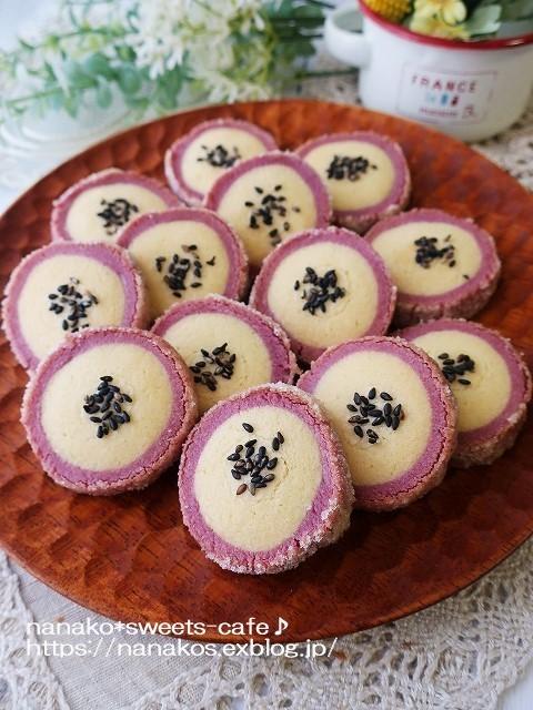 紫芋のクッキー_d0147030_21013571.jpg