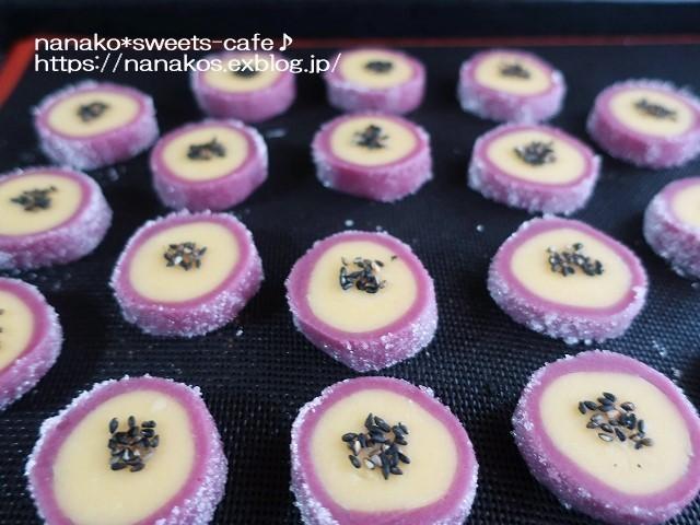 紫芋のクッキー_d0147030_21013901.jpg