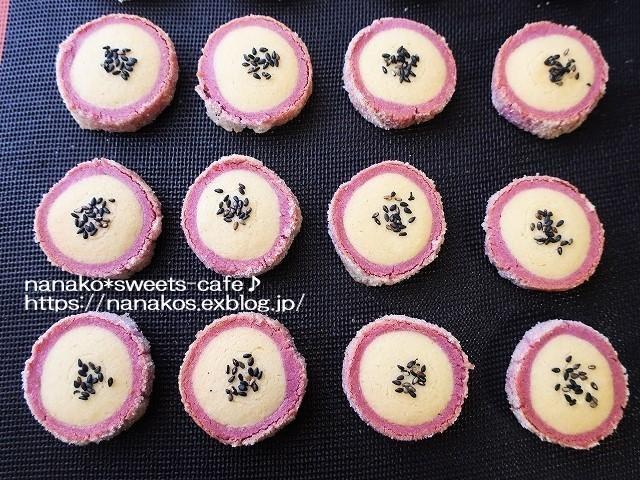 紫芋のクッキー_d0147030_21014288.jpg
