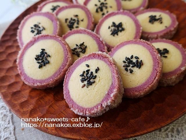 紫芋のクッキー_d0147030_21014500.jpg